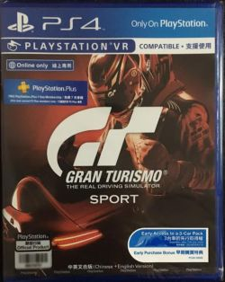 Gran Turismo Sport Chinese/English PS4