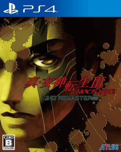 Shin Megami Tensei III: Nocturne HD Remaster AS Chi/Eng PS4
