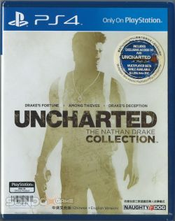 Uncharted: The Nathan Drake Collection (Chinese/English Sub) PS4