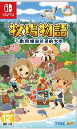 Story of Seasons: Pioneers of Olive Town Asia Chinese NS